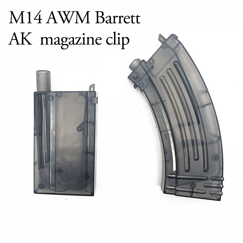 Gel ball Water gun accessories M14 Barrett water bomb magazine AK47 clip childrens toys modified accessories outdoor CS games ...