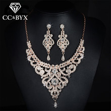 Rose gold color bridal jewelry sets cz austrian crystal necklace earring sets luxury jewelry femme D020