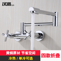 Wuhan Bathroom Copper Rotary Kitchen Faucet Single Sink Sink Bathroom Balcony 4 Extension