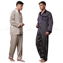 Big mens pajamas online shopping-the world largest big mens ...