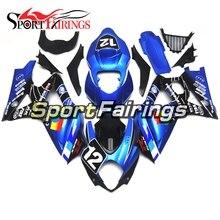 Набор деталей к Suzuki GSXR1000 GSXR-1000 K7 год 2007 2008 07 08 впрыска мотоциклетный обтекатель abs комплект кузов капот жемчужно-синий