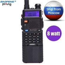 Baofeng UV 5R 8W walkie talkie 3800mAh Batteria Tri Power 8watt radio bidirezionale 10 km VHF e UHF CB Radio UV 5R per Lescursione di Caccia