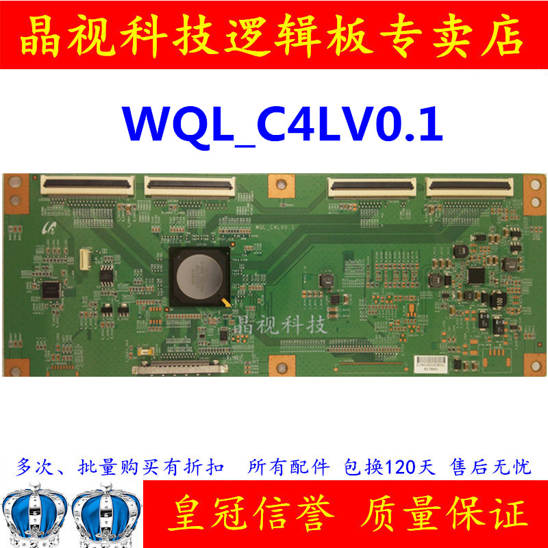 WQL_C4LV0.1 Free Shipping 100% Original Test Work Original Logic BoardWQL_C4LV0.1 -COM For KDL-40HX750 KDL-46HX750 KDL-55HX750