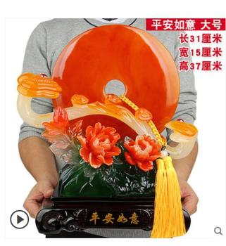 Marriage Gift Peony Flower Decoration Blossom Rich Peace Craft Home Indoor Living Room handicraft sculpture home decoration