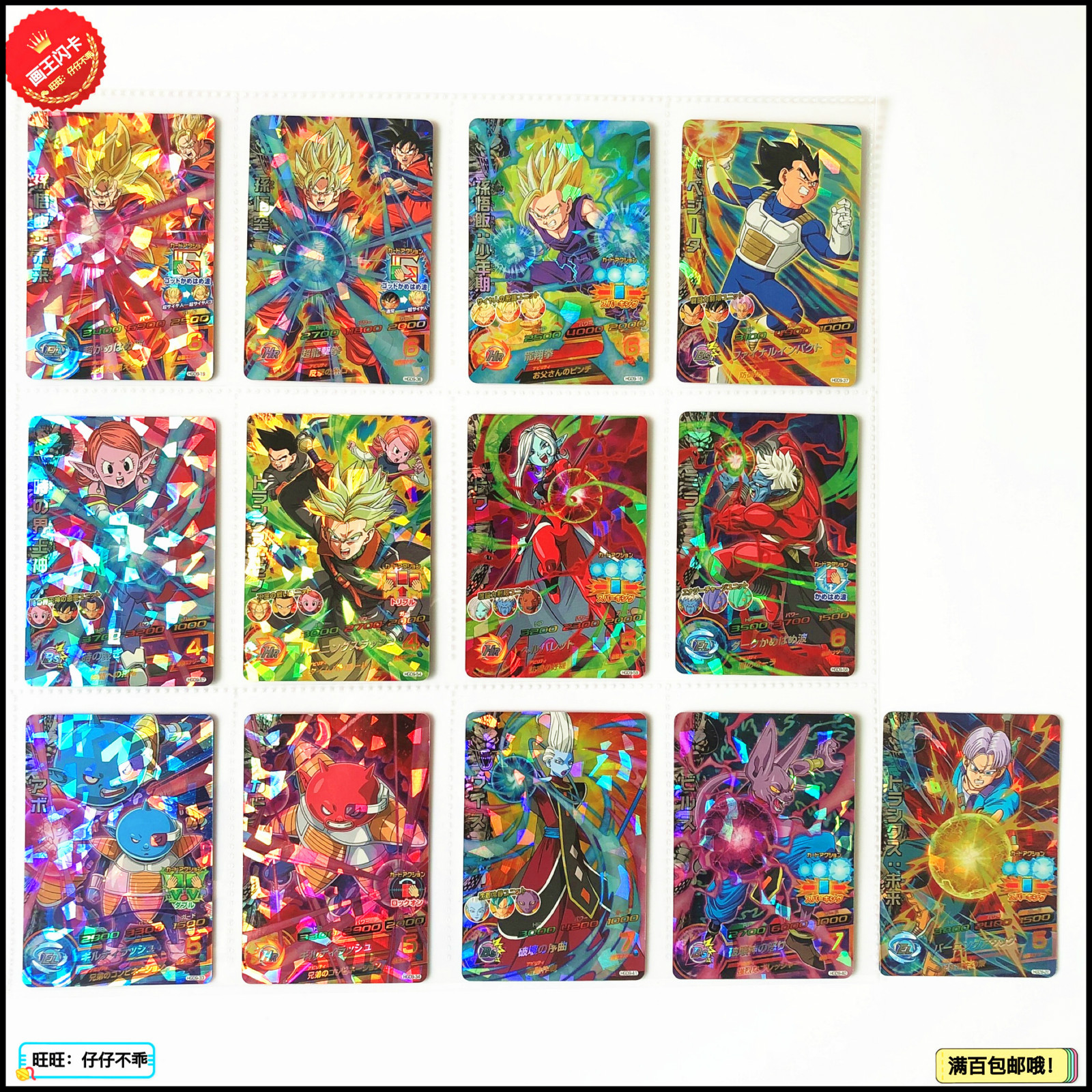 Japan Original Dragon Ball Hero Card SR HGD9 3 Stars God Super Saiyan Goku Toys Collectibles Game Collection Anime Cards