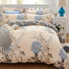 Home Textiles cotton 4pcs Bedding Set Bedclothes include Duvet Cover Bed Sheet Pillowcase Comforter Sets Linen