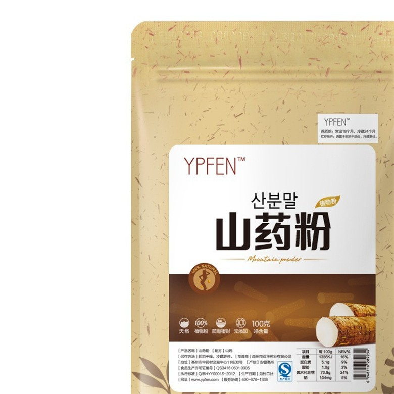 C-TS017 New Arrival 100g Top Grade 100% Purely Natural Organic Chinese Yam Rhizome Extract Powder Herbal Tea