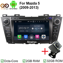 Sinairyu 8″ HD Octa Core Android 6.0 Car DVD Player for Mazda5 Mazda 5 2009-2013 with Canbus+GPS Navigation+WIFI+4G+Bluetooth