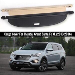 Задняя крышка груза для HYUNDAI Grand Santa Fe XL 2013 2014 2015 2016, защита экрана багажника, защитный щит, автомобильные аксессуары