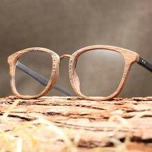 男性女性近視メガネ木製フレームクリアレンズブランドデザイン眼鏡