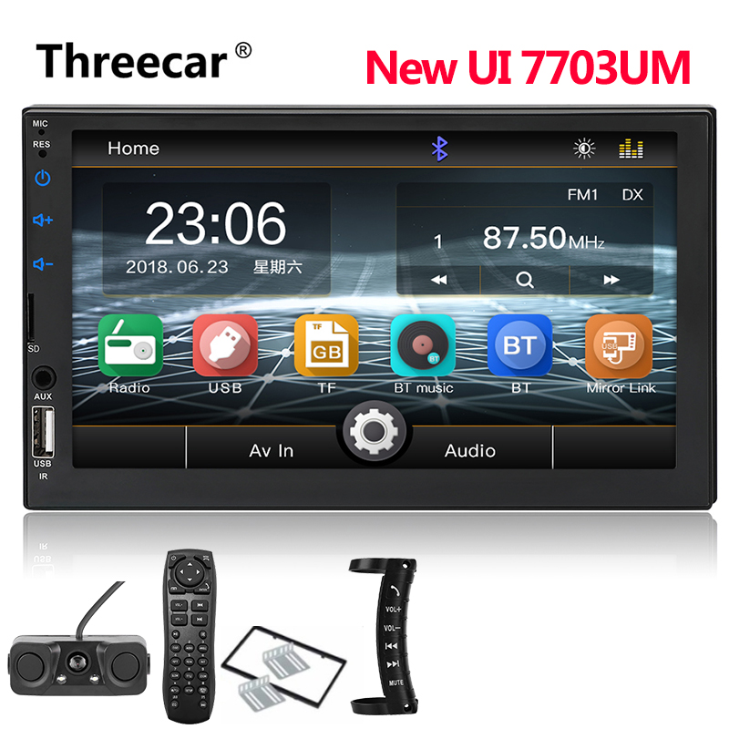 Private subwoofer 7703UM Car Radio HD 7 Touch Screen Stereo 2 Din Bluetooth FM SD USB Aux Input mirror link Android Mp5 Player