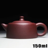 Hot Sale Yixing Teapots Tea Pot Ceramic Teapot 3 Cups 150ml Chinese Handmade Purple Clay Kung