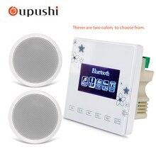 Oupushi A0+ CA024 упаковка 5-10 Вт потолочный динамик PA система Bluetooth умный дом фоновый музыкальный контроллер усилитель