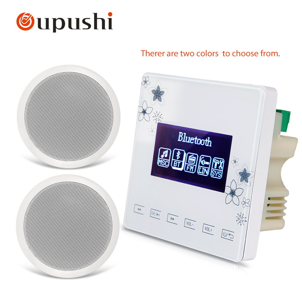 Oupushi A0+CA024 Pack 5-10W Ceiling Speaker PA System Bluetooth Smart Home Background Music Controller Amplifier image
