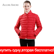 Red economici Women Quality Compra High Jacket Lotti qpSzMGUV