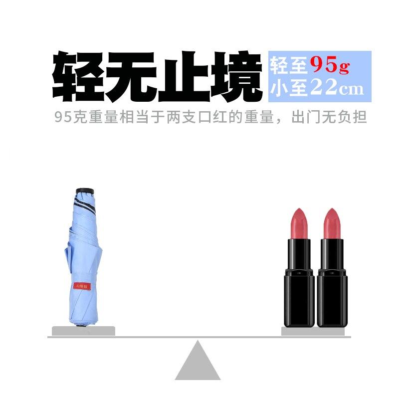 Parapluie solaire résistant au vent femme Super Protection UV pluie et pluie double usage petit parapluie pliant Compact Portable 3DYYy27
