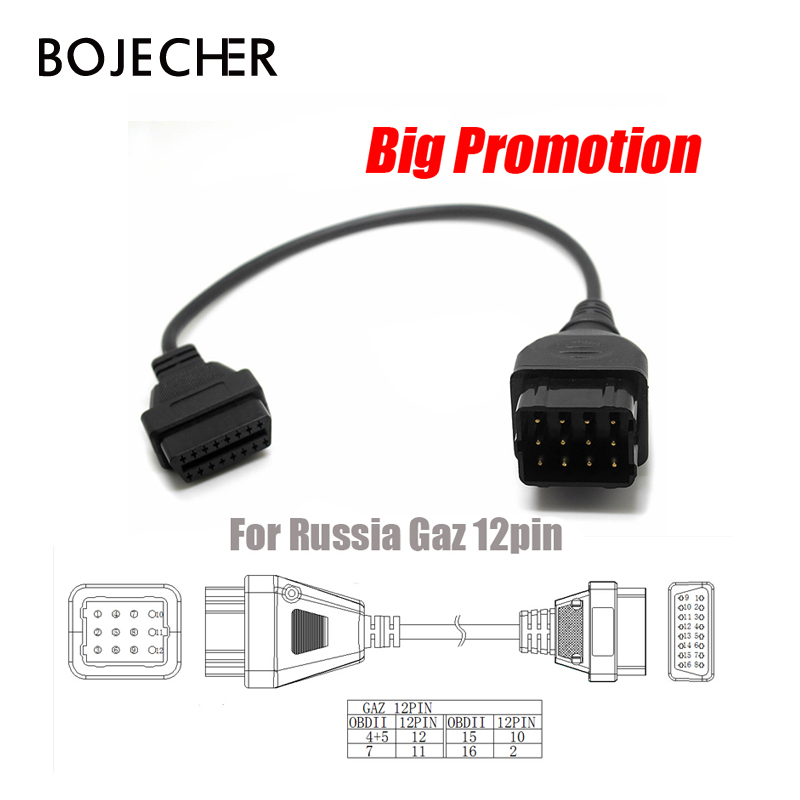 For Gaz 12pin Adapter To 16pin OBD/OBD2 Connector Car Diagnostic-tool Cable For 12 Pin Vehicles Russia Car Cable Adapter