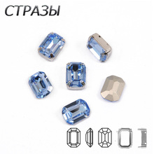 Light Sapphire Sew On Claw Rhinestone Tctagon Glass Flatback Fancy Crystal Sewing Rhinestones For Wedding Decoration