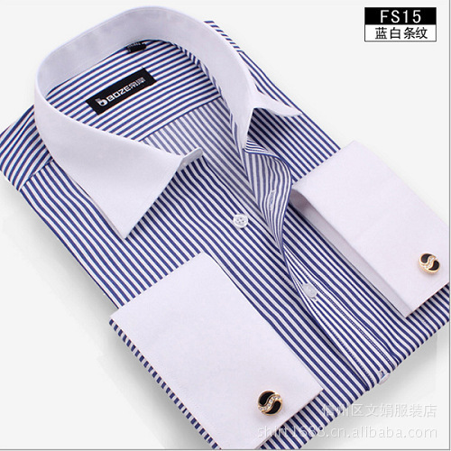 New Arrival Factory Sell At Loss Clearance Goods Brand Men's Shirts Long Sleeve Autumn Men French Cufflinks Shirt Wholesales