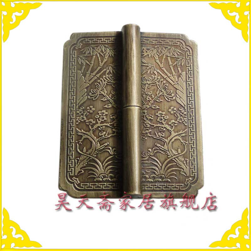 [Haotian vegetarian] antique copper accessories / engraved hinge / copper engraving classical hinge hinge HTF-083 [haotian vegetarian] antique chinese brass coat detachable door hinge hinge small 9cm