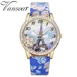 Новая Мода Эйфелева башня кожаный кварцевые часы Для женщин Повседневное наручные часы с кристаллами часы Для женщин модные простые часы
