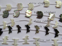 bulk 10strands 9x15mm ,Top Quality ,MOP shell mother of pearl rabbit elephant cat animals white black assortment cabochons beads