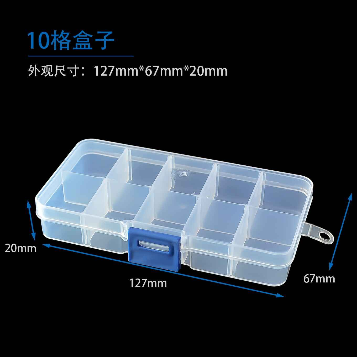 10 Grid can be remov transparent plastic small box kit storage box jewelry jewelry box electronic components parts finishing bo