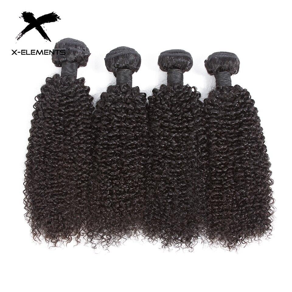 X-Elements İnsan Brezilyalı Saç Örgüleri Demetleri Kinky - İnsan Saçı (Siyah) - Fotoğraf 4