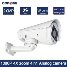 4in1 AHD CVI TVI CVBS 2MP Bullet CCTV PTZ Camera 1080p 4x Optical Zoom Auto Iris Outdoor Weatherproof ,Night Vision IR 30M
