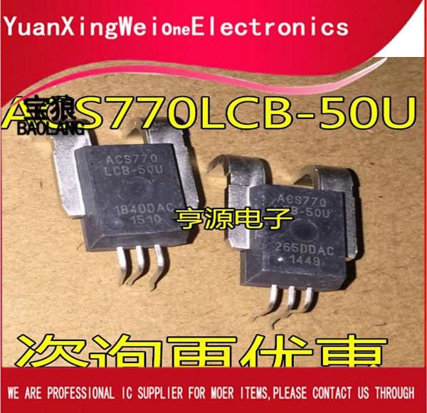 5PCS ACS770 ACS770LCB-50B ACS770LCB-50B-PFF-T антилай innotek bc 50b в ярославле