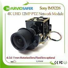 H.265 4K 12MP Starlight UHD IP PTZ Network Camera Module Board 3X Zoom 3.6 11mm Motorized Lens Sony IMX226 Onvif