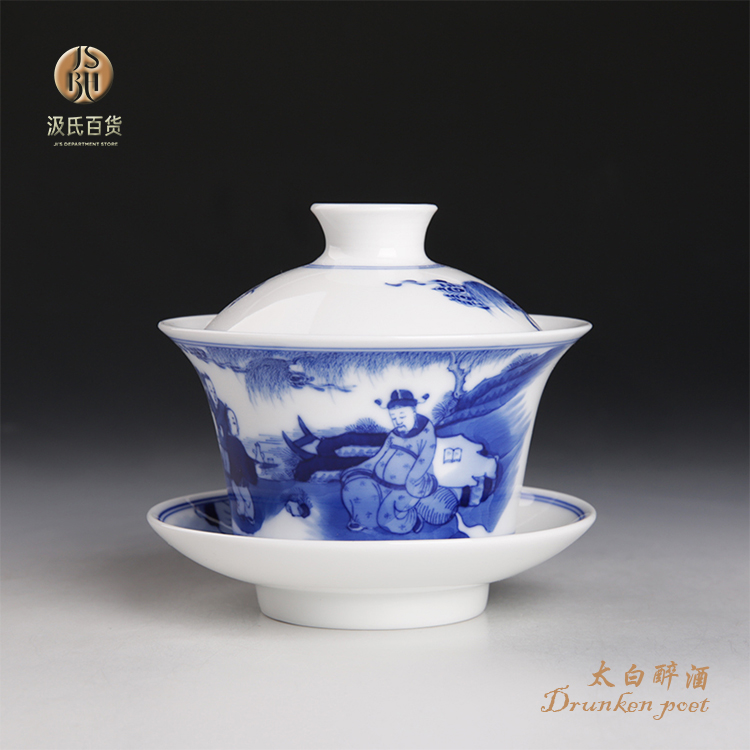 ZGJGZ Absolute Hand-painted Coffee Cup and Saucer Set Unique High-end Office Tea set