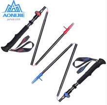 AONIJIE Adjustable Folding Ultralight Carbon Fiber Quick Lock Trekking Poles Hiking Pole Walking Running Stick
