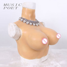 Silicone Artificial Breast Form Vest Suit