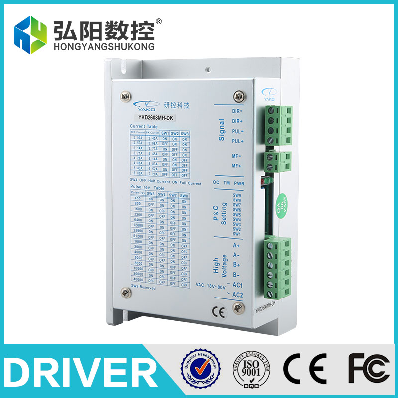 Yako brand stepper motor driver YKD2608MH-DK cnc router parts spare accessories hot sell игра yako кухня y18614127