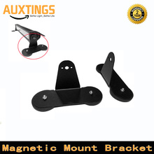 2pcs Punching free Powerful Mounting Bracket Holder with Strong Magnetic Base Roof LED Work Light Bar Bracket for Offroad Cars