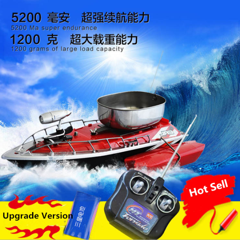 2017 NEW third generation RC hits the nest fishing boat built-in 5200mah batery 80-300M remote control hook boat bait boat toy free shipping rechargeable 3 7v 6400mah battery 18650 for t10 bait hook boat carp fishing boat