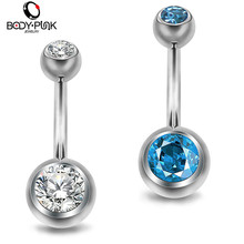 Body Punk G23 Titanium Belly Piercing Ring in Jewelry Navel ring Button 14G anti allergy 2pc