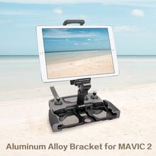 Sunnylife пульт дистанционного управления телефон планшет клип кристаллический монитор держатель для DJI MAVIC 2 PRO/ZOOM/MAVIC PRO/AIR/SPARK Drone
