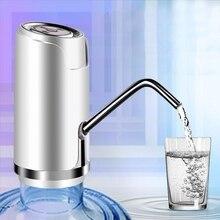 Электрический питьевой воды пум Универсальный галлон бутылки водяной насос Диспенсер Переключатель