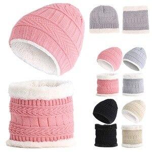 Детский зимний комплект с шапкой и шарфом, вязаные двухслойные шапки, 2 предмета, плотная Теплая Флисовая шапка для маленьких девочек и маль...