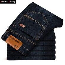 Brat Wang moda męska biznes dżinsy w stylu klasycznym Casual rozciągliwe dopasowanie spodnie Jean męskie spodnie jeansowe marki czarny niebieski