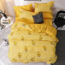 Butterfly Bed Linens High Quality 3/4pc Bedding Set duvet Cover+beds sheet+pillowcase quality luxury soft comefortable