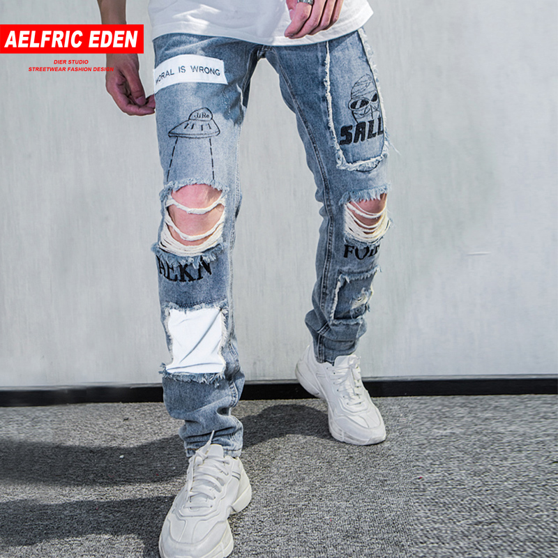 Aelfric Eden Reflective Men Hip Hop Jeans Skinny Ripped Vintage Biker Jogger Distressed Hole Baggy Denim Slim Fit Casual Pants