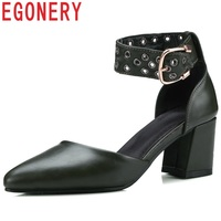 EGONERY Summer 2018 New Fashion Pu Buckle Metal Decoration Women Pumps High Square Heels Pointed Toe