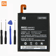 Original Xiaomi BN32 High Capacity Phone Battery For Xiaomi BN32 3300mAh original xiaomi bn32 replacement battery for xiaomi bn32 authentic phone batteries 3300mah