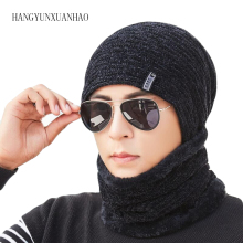 Winter Beanies Women Scarf Knitted Hat Cap Mask Gorras Bonnet Warm Baggy Winter Hat For Men Women Skullies Beanies Hats