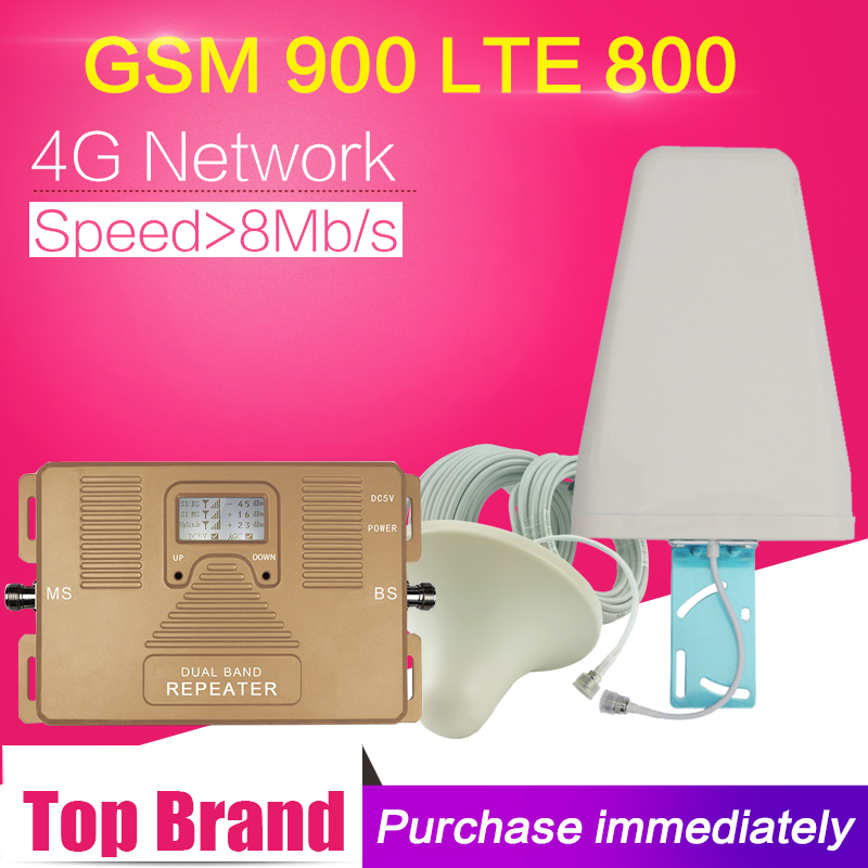 ATNJ 4G LTE 800 B20 GSM 900 Dual Band Cellular Signal Repeater 4G LTE Amplifier GSM 900 LTE 800  Moblie Booster Antenna Set