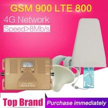 Atnj 4 4g lte 800 B20 gsm 900デュアルバンド携帯信号リピータ4 4g lteアンプgsm 900 lte 800機動ブースターアンテナセット