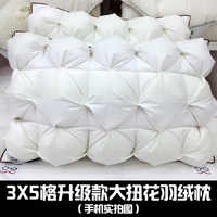 100% füllen gans unten, reine baumwolle satin stoff Die höhe ist 15-20 cm Größe von 48x74 cm Komfortable kissen